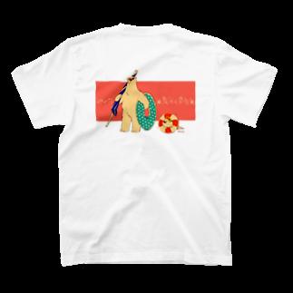 恋するシロクマ公式のTシャツ(なつ) T-shirtsの裏面