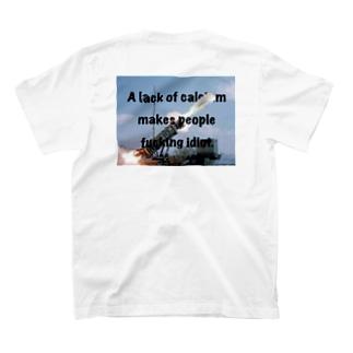 カルシウム摂らんからイライラするねん T-shirts