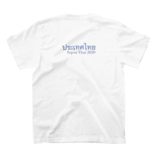 Input Thai 2020! T-shirts
