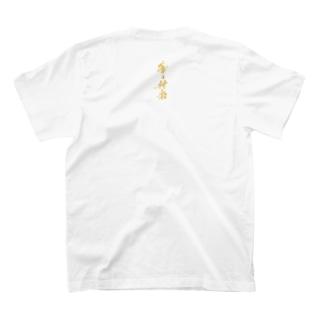 華の神楽グッツ T-shirts