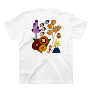 緩植物2 両面印刷 T-shirts