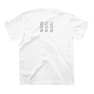 お魚漢字 T-shirts