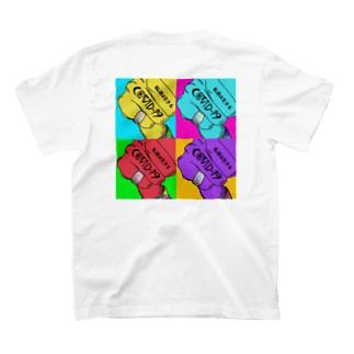 私達は生きる T-shirts