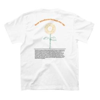 始まりのひまわり T-Shirt