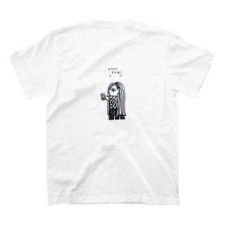いいことあるよ アマビエ T-shirts