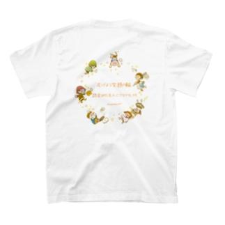 にこTカラー T-shirts