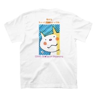 socialdistancing*うんうん001 T-Shirt