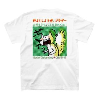 socialdistancing*リスじゃないよ003 T-Shirt