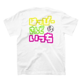はっぴーさんどいっち T-shirts