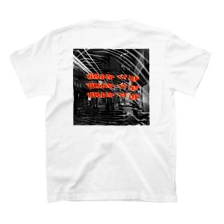 完全撤収 T-shirts