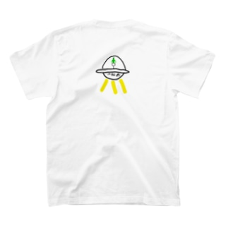 in_the_ufo T-shirts