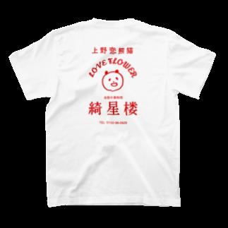 creamy_PANDAsの上野恋熊猫 你好T-shirt  T-shirts