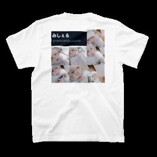 みしぇるのみしぇるなのかも T-shirts