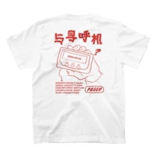 ポケベル チャイニーズTEE T-shirts