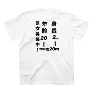 彼女募集中!! T-shirts