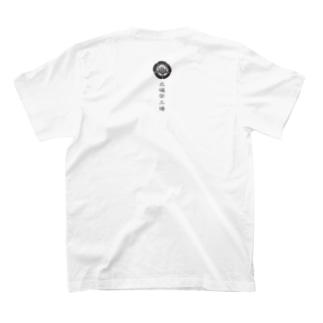 Kita Tea Factory T-shirts