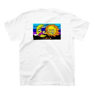 飲ミ明カス T-shirts