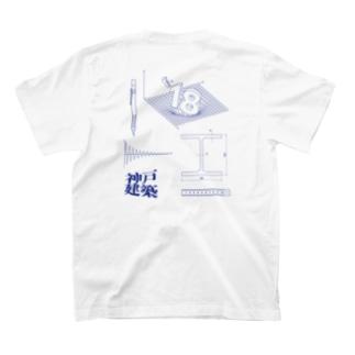 kobearch T-shirts