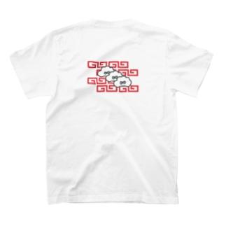 餃☆子太郎 T-shirts