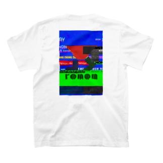 「彼」・信号化 edit.ver T-shirts