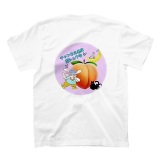 チャンネル名はボシュウ中〜トレーニング時用Tシャツ T-shirts