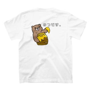 みつくまさん T-shirts
