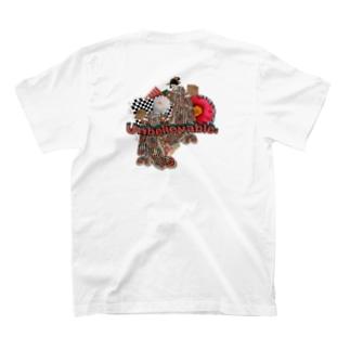 Un美lievable T-shirts