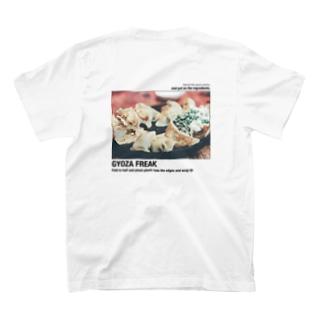 GYOZA FREAK T-Shirt