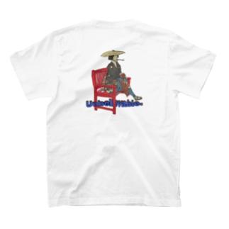 ひと休み T-shirts