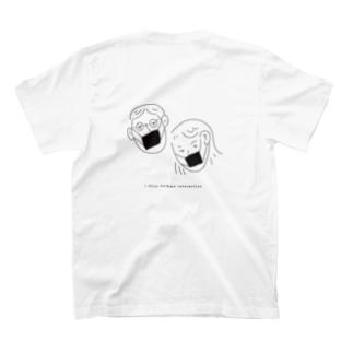 I miss... T-Shirt