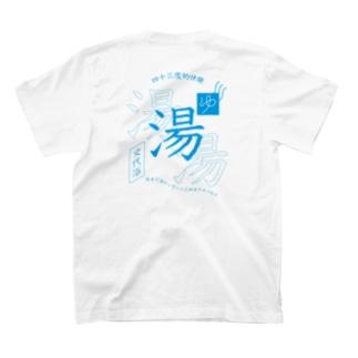 湯TEE T-shirts