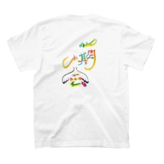 一期一会T T-shirts