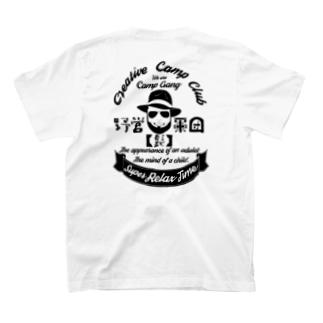野営軍団【髭】 T-shirts