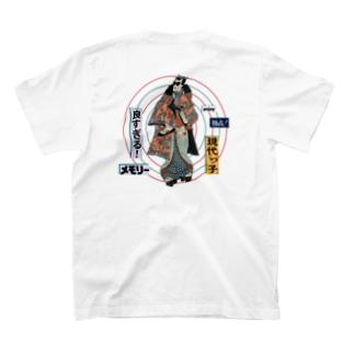 しゃれとんしゃ〜 T-shirts