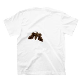 蛾とまってね?(中) T-shirts