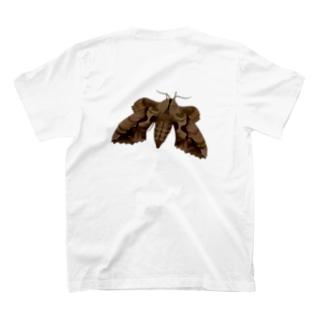 蛾とまってね?(大) T-shirts