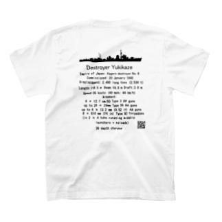 幸運艦ユキカゼ T-shirts