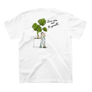 Just relax and be yourself  T-shirts