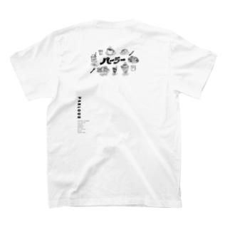 パーラーバックプリントver T-shirts
