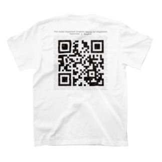 ヒルパインハウスのめざせ高校合格シリーズ 基礎英単語 T-shirts