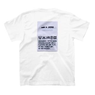 MadeinJAPAN T-Shirt