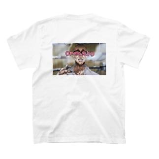 ミスター國松は鞭打の使い手 T-shirts