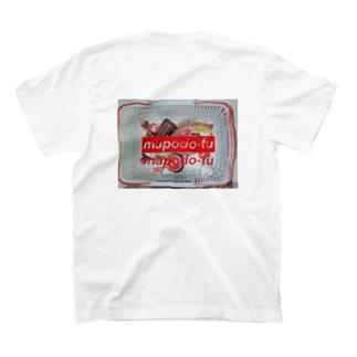 マーポートーフ T-shirts
