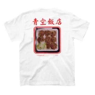 青空飯店YAKISOBA SET T-shirts
