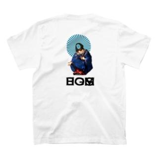 エゴイズムT T-shirts