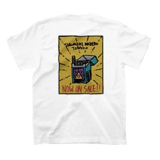 タバコのチラシ (両面印刷) T-shirts