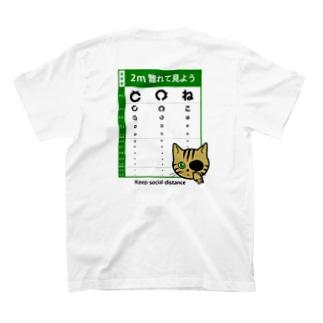 猫好きさんのためのソーシャルディスタンスTシャツ T-shirts