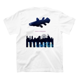 claudite consciousness(シーラカンス) T-Shirt