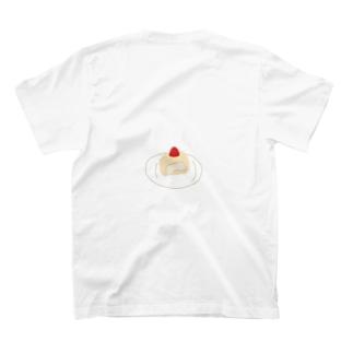 ロールケーキだよ T-shirts