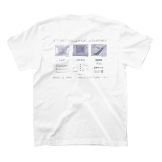膝舐め・ショッピングセンターのレーブモール有明 T-shirtsの裏面